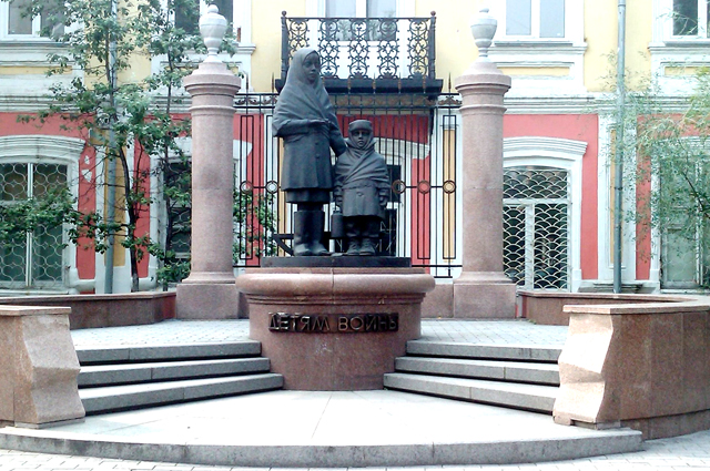 Памятник Дети войны Красноярск
