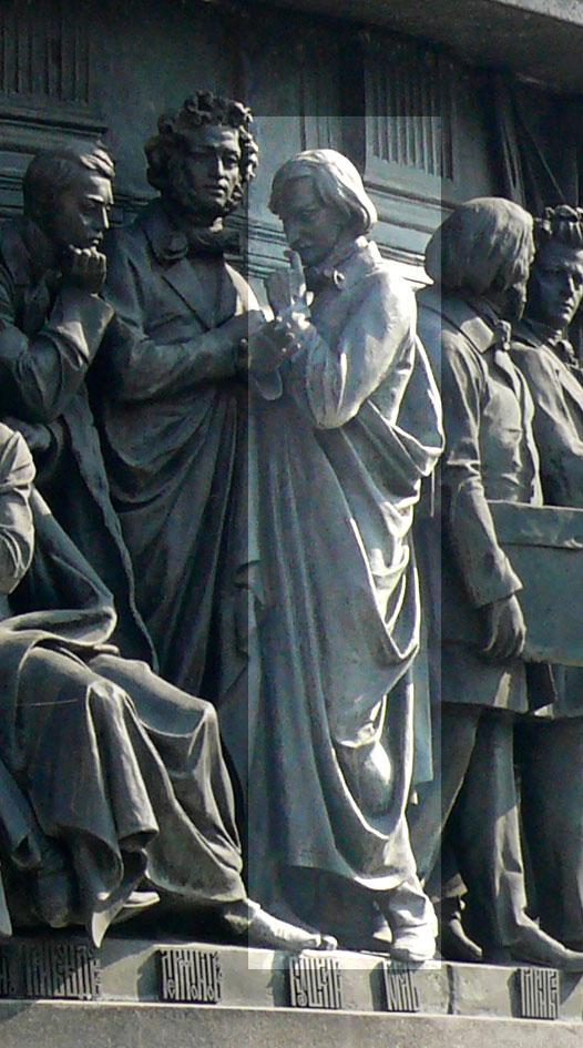 Николай Гоголь на Памятнике 1000-летие России в Великом Новгороде. 2010 год