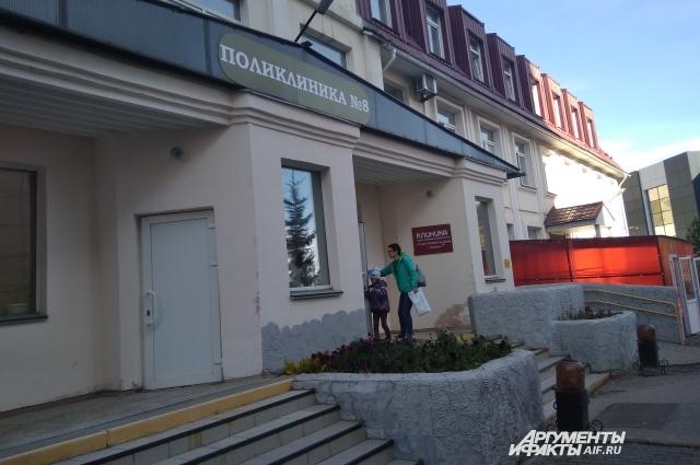 Детская поликлиника №8 Челябинска среди местных считается «поликлиникой будущего».