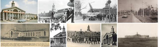 В годы войны Красноярск был финишной точкой авиатрассы Аляска-Сибирь для перегонки ленд-лизовских самолётов.