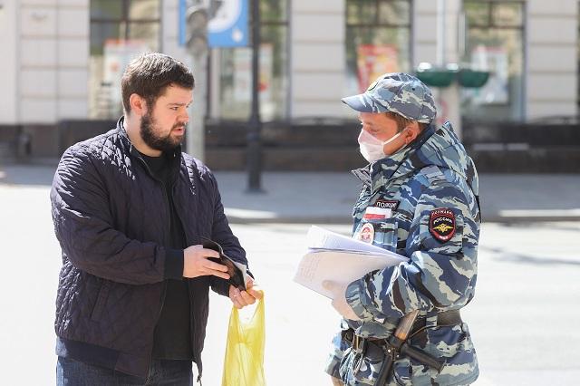 Режим обязательного ношения медицинских масок начался в России с 28 октября 2020 года.