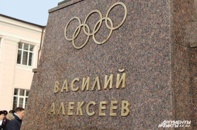 Двукратного олимпийского чемпиона чтят во всей России