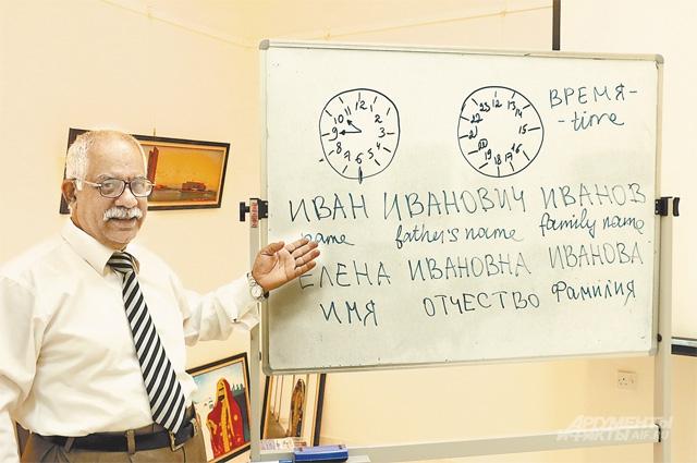 Выпускник вуза СССР доктор Салман Гариб на уроке русского языка в Бахрейне