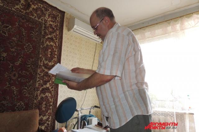 За права матери бьётся сын инвалид 2-й группы Владимир Раскин