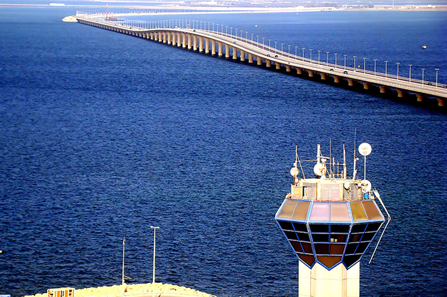 Мост короля Фадха.