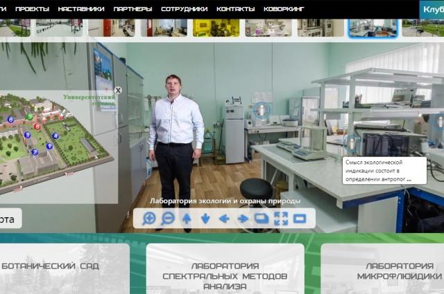 Проект «Научная линия» виртуально познакомит с лабораториями Пермского государственного национального исследовательского университета.