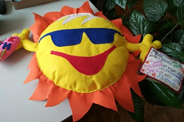 Солнце для Омска.