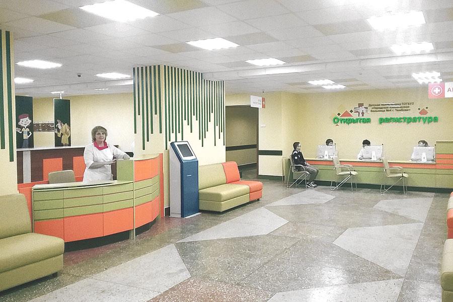 В Тамбовской области появились бережливые поликлиники.