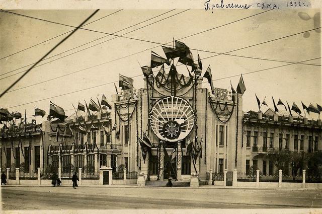 Правление Китайско-Восточной железной дороги. 1932 год.