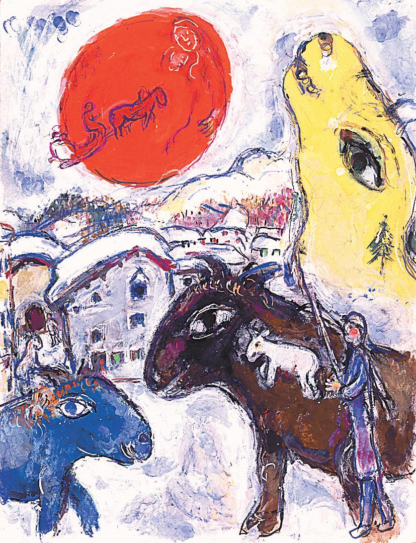 «Силс-Мария и красное солнце», 1961–1964. Частное собрание © ADAGP Paris 2019 Chagall ®.
