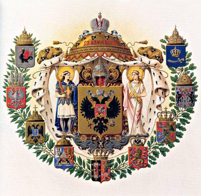 Личный герб наследника цесаревича и великого князя Алексея Николаевича