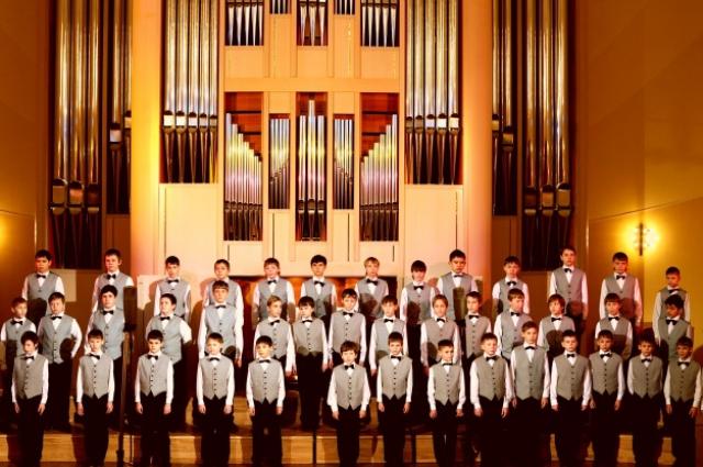 хоровая капелла мальчиков