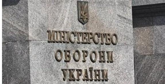 В Минобороны уведомили о нарушениях, которые продолжаются против Украины в Черном море
