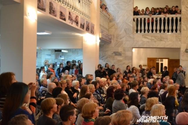 Залы на творческой встрече с Натальей Варлей были полны.