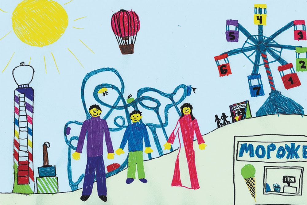Ахмед Дугричилов (12 лет) из Москвы, нарисовавший свою семью в парке мечты.