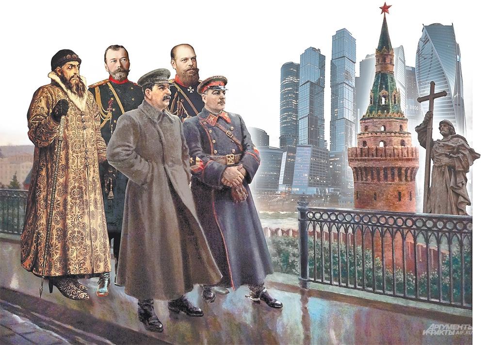 Коллаж Дорофеева