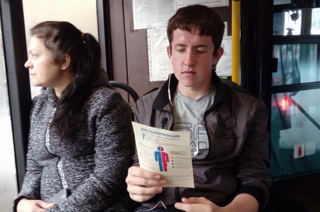 В автобусе можно получить информацию о том, как пройти медосмотр.