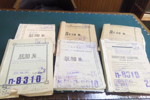 В архивном деле содержатся протоколы допросов, приговоры, запросы родственников.