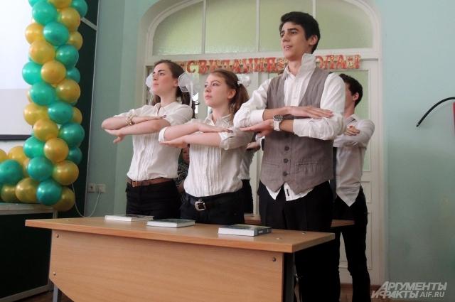 Ученики рады, что книги о Гарри Поттере могут включить в школьную программу.