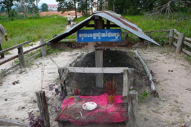 Могила Пол Пота