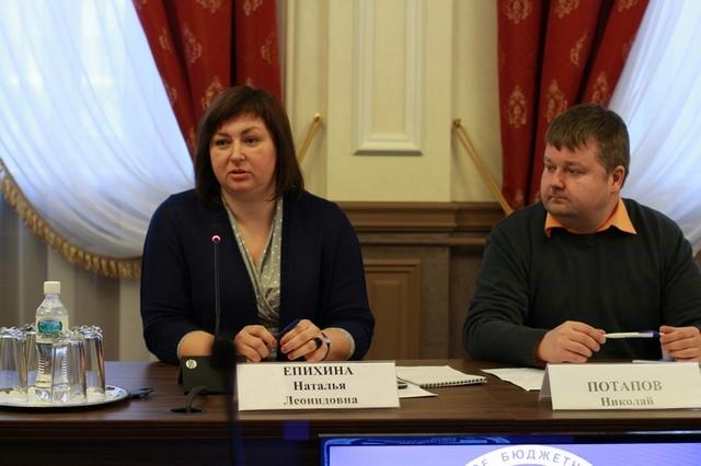 Наталья Епихина.