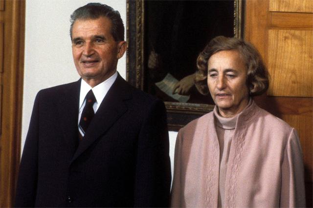 Никола и Елена Чаушеску.