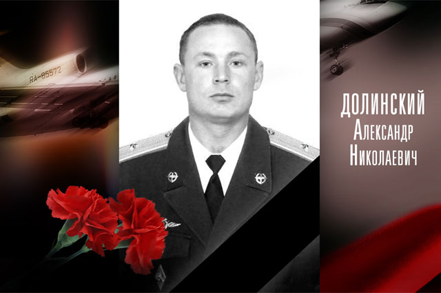 Заместитель начальника авиационной службы авиационной эскадрильи, майор Александр Долинский