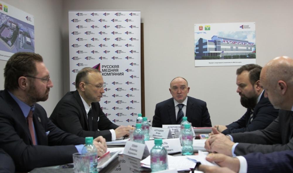 Участники обсуждения концепции стратегического развития Карабаша говорили о том, что она будет претворяться в жизнь общими усилиями Русской медной компании и правительства региона.