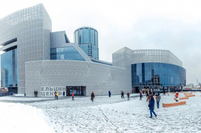 Презентация проектов участников форума пройдёт в «Ельцин-Центре» (клуб «Центр»).