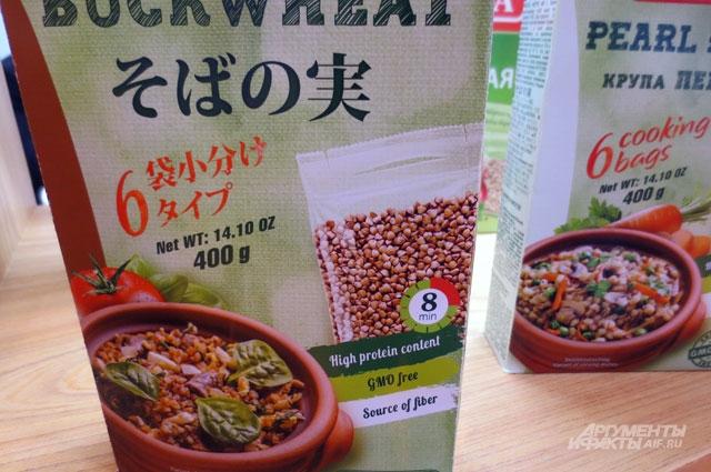 Для японского потребителя добились снижения варки крупы до8минут.