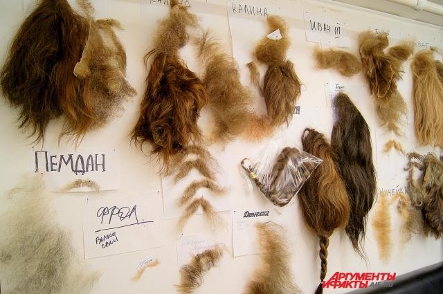 Некоторым героям потребуется несколько бород и париков.