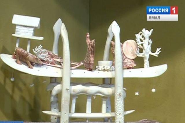 Выставка о загадочном народе в окружном Арт-центре.