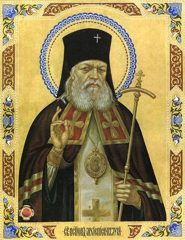 Святитель Лука. Икона начала XXI века