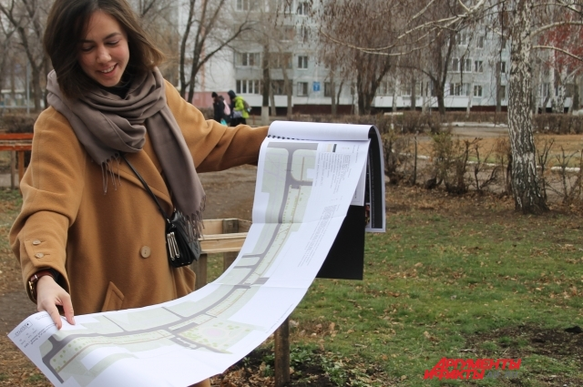 София показывает проект благоустройства аллеи.