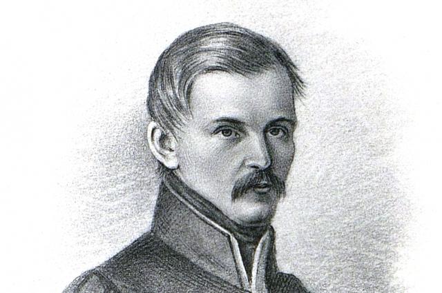 Николай Басаргин.