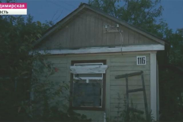 Дом, где задержали Олега Белова