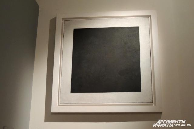 «Черный квадрат». Самая знаменитая картина Малевича.