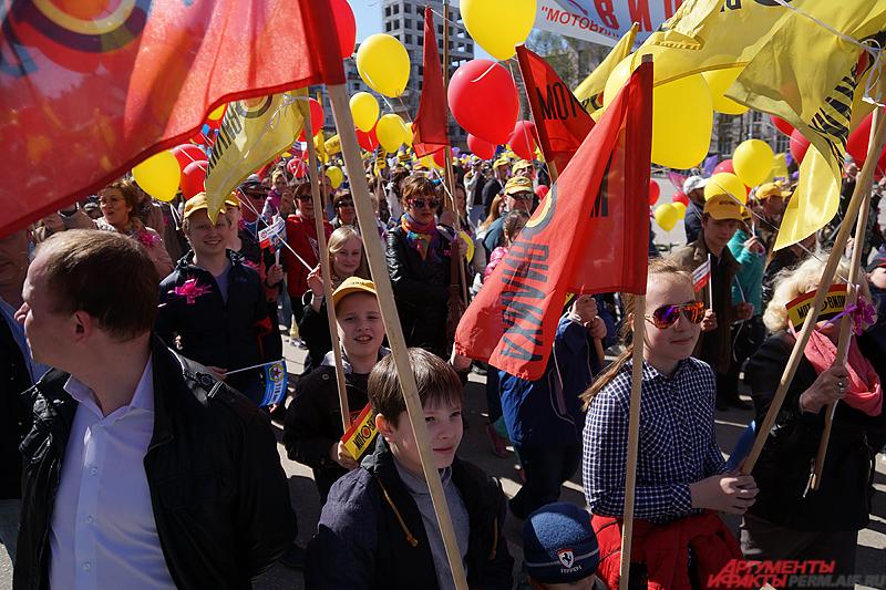 Праздник Весны и Труда отмечают в краевой столице в воскресенье, 1 мая.