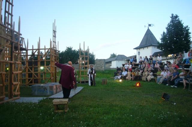 Театр «Карусель»