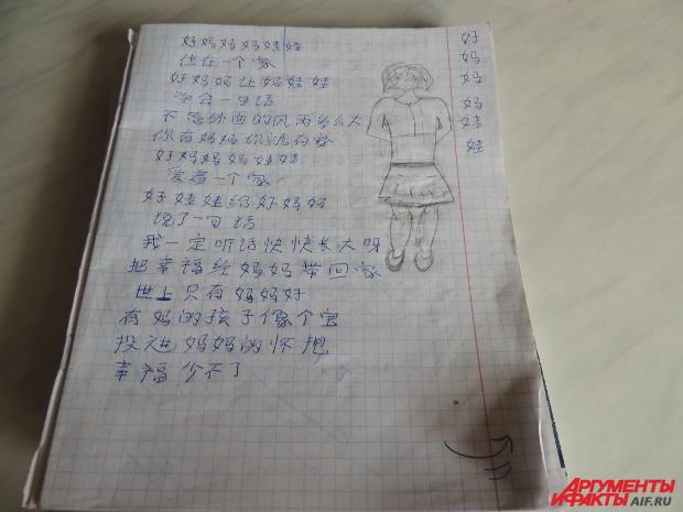 Девочка увлекается рисованием, изучением корейской культуры. А раньше обожала аниме.