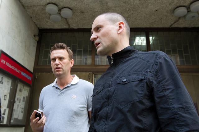 Алексей Навальный и Сергей Удальцов. 8 мая 2012 г.