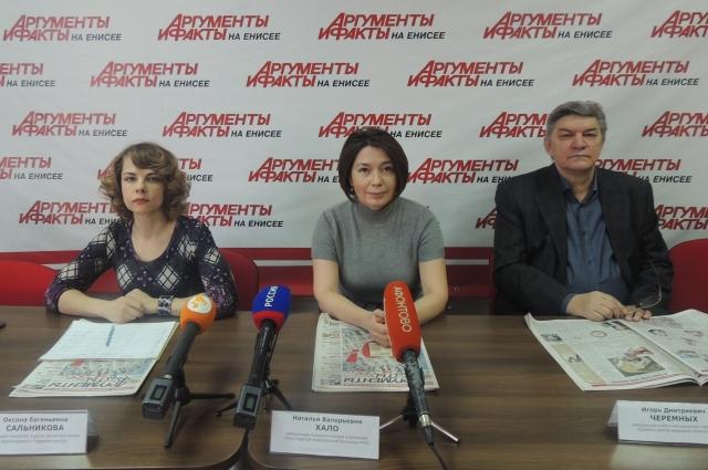 Крещенские морозы обсудили в пресс-центре