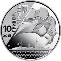 монета, десять гривен, номинал