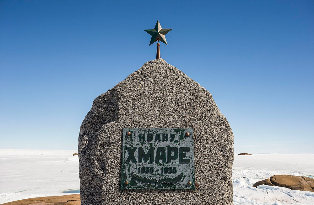Памятник Ивану Хмаре.