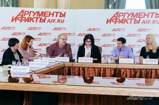 Круглый стол экспертов, модератор Наталия Анисимовна Андрущенко.
