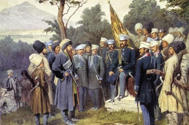«Имам Шамиль перед главнокомандующим князем А. И. Барятинским, 25 августа 1859 года», картина А. Д. Кившенко, 1880 год.