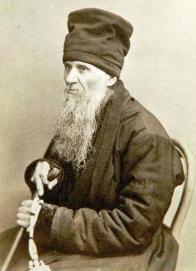 Одно из немногих фото Амвросия Оптинского
