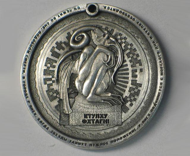 Медаль ордена Ктулху