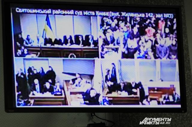 Картинка из украинского суда в Ростове была размыта, так как передавалась через веб-камеру.