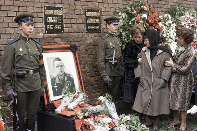 Родные и близкие у могилы Героя Советского Союза Летчика-космонавта СССР Владимира Комарова во время похорон.